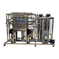 China 250L/H RO EDIMachine For Drinking / Dialysis / Distill Water With Sand Carbon Cartridge on sale