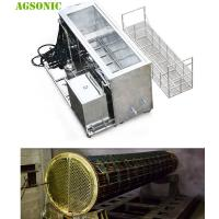 China Sonic Wave Ultrasonic Wave Ultrasonic Cleaning Of Heat Exchangers Cleaner on sale