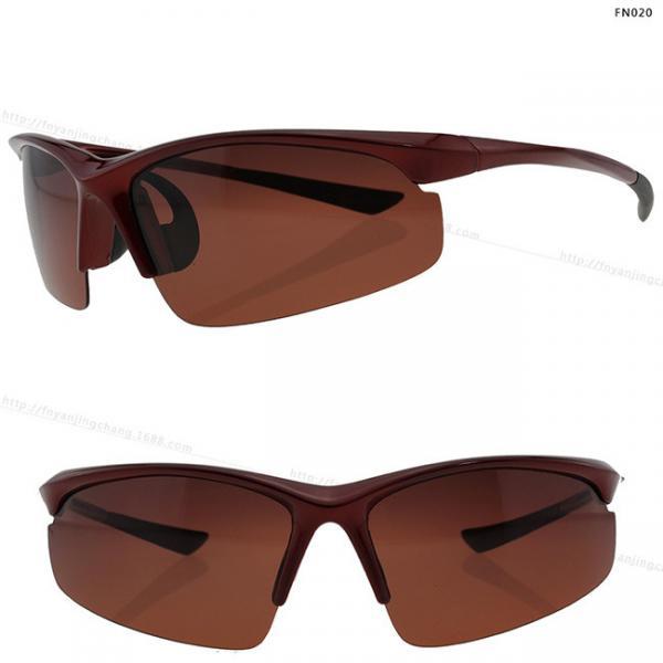 cycling sunglasses sale  polarized cycling