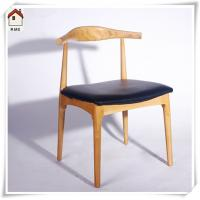 China europe style metal ox horn chair with pu cow horn restaurant chair metal chair C6004 on sale