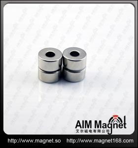 China Neodymium Circular magnets for sale wholesale
