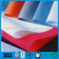 China 2014 hot best quality pp nonwoven fabric made in China wholesale