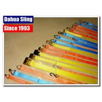 China Vinyl S Hook & Soft Loop Ladder Rack Ratchet Straps / Ladder Rack Tie Downs  3300 Lbs wholesale