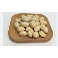 China Sesame Modified Corn Starch / Wheat Flour Cashew Nut Snacks With Roasted Coated wholesale
