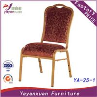 China Best Hotel Aluminum Seating For sale at Factory Price (YA-25-1) wholesale