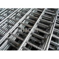 China Bar Concrete Welded Reinforcing Wire Mesh Panels Crack Resistant 150mm Mesh Opening on sale