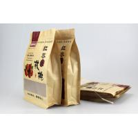 China Flat Bottom Kraft Paper Dried Fruits Bags Quad Seal Pouch Brown wholesale