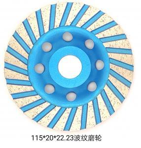 China 105mm (4) hot press cutting tile turbo diamond saw blade on sale