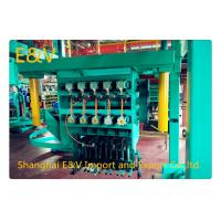 China 17mm 2-24strand continuous oxygen free copper producing machine wholesale