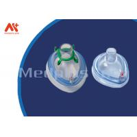 China Air-tightness Medical CPR Face Mask Soft For Adult / Pediatric Infant wholesale