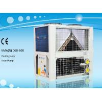 China Air cooled water chiller and heat pump wholesale