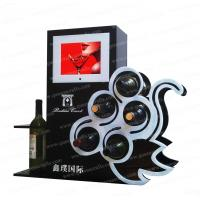China WD (3) wall mounted bottle holder on sale