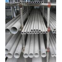 China Chrome Plated Seamless Stainless Steel Welded Pipes / Tube  Grade 201 304 AISI on sale