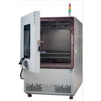 Buy cheap Floor Type Large Volume Temperature Humidity Cyclic Environmental Test Chamber from wholesalers