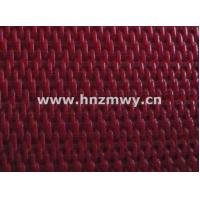 China High Quality Polyester Fabrics for Non Woven Cloth wholesale