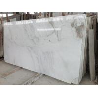 China Imperial White,White Marble Tile and Slab,White Marble Tile,Marble Slab,Tops,Tables.Mosaic wholesale