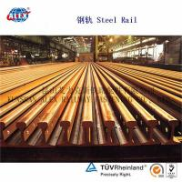 China S49 Railway Steel Rail For Railway system wholesale