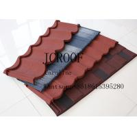 China Wind resistance galvanized Stone Coated Roofing Tiles for Middel East wholesale