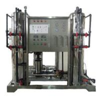 China Integrated BWRO System 2m³ /H (WWS-BWRO) wholesale