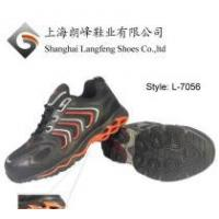 China outdoor non-metal safety shoes wholesale