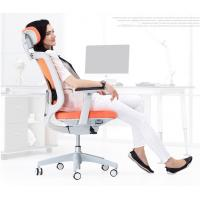 China Computer Gaming Chairs For Adults , Comfortable Executive Office Chair on sale