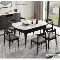 China Round / Square Marble Top Dining Room Table With Solid Wood Or Metal Legs wholesale