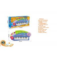 Blue 32 Keys Electric Keyboard Children's Play Toys Piano Instrument 37 Synthesizer