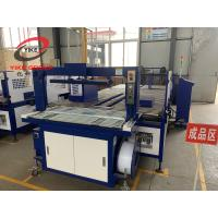 China High Speed Automatic PP Tape Strapping Machine , Corrugated Box Banding Machine China Supplier on sale