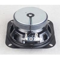 30W RMS Power 4 Inch Coaxial Speakers , 4 Inch Car Audio Speakers 8 Oz Magnet