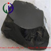 Buy cheap Professional Hard Coal Tar Pitch S Grade Environmentally Friendly from wholesalers