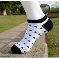 China Breathable Quick Dry Mens Ankle Socks High Elastic Any Material Available on sale