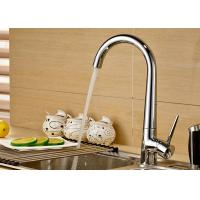 China ROVATE Single Hole Vessel Vanity Kitchen Faucet Low Pressure Brass on sale