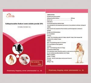 Premix and Water Soluble Powder Sulfaquinoxaline Sodium water soluble powder 25%
