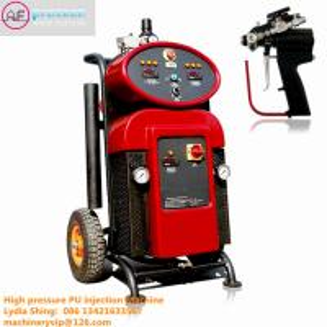 China High Pressure Polyurethane PU Spray Machine for Pipeline Insulation Foam Spraying Equipment wholesale