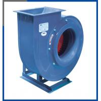 China YF9-63 Multi-Blades Industrial Centrifugal Blower wholesale