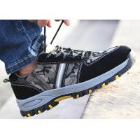 China Customized Lightweight Industrial Safety Shoes Durable Lace Up For Unisex wholesale