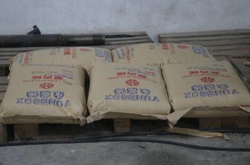Guangdong Gaoxin Communication Equipment  Industrial Co,.Ltd