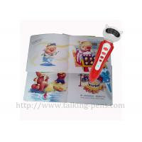 China Touch Baby Cognition Book Reading Pen Inspiring Creativity / Imagination wholesale