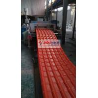 PVC Plastic Glazed Tile Roof Roll Forming Machine for Customized Plastic Colorful Roofing