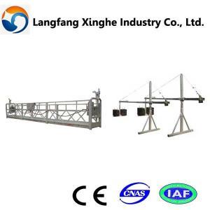 China zlp series construction facade cleaning suspended platform/ gondola/cradle wholesale
