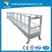 China 6m Suspended access platform, wire rope hanging platform, suspended cradle wholesale