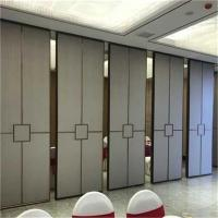 China Fireproof Movable Soundproof Partition Wall System Mobile Acoustic Partition Walls Installation Details wholesale