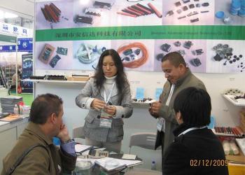 Allrich consulting CO.,LTD
