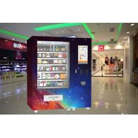 China Refrigerated Milk Sandwich Fruit Snack Vending Machine For Shopping Mall Train Station wholesale
