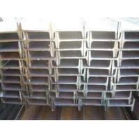 Buy cheap Hot Rolled 20 Foot Steel I Beam , S235JR - S355J2 Grade Steel H Beam from wholesalers