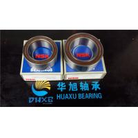 China DF0957 bearing for automotive conditioner wholesale