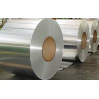 China Waterproof Metallized Coated Aluminum PET Film For Insulation Material wholesale