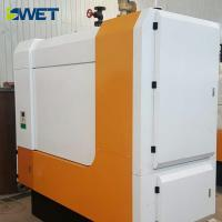 Buy cheap Environmentally friendly 400kg biomass hot water boiler for hotel from wholesalers