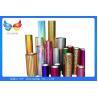 China Extrusion multiple de film olographe transparent de stratification, largeur 300-1300mm wholesale