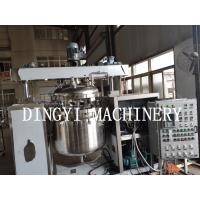 China Multi Functional Cosmetic Cream Mixing Machine / Metal Lotion Manufacturing Equipment wholesale